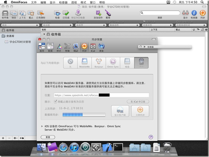 of_mac